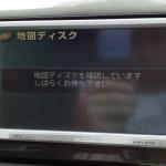 カーナビ NHDT-W54V故障