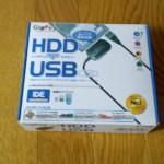カーナビ HDD