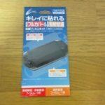CYBER・本体保護フィルムセット(PS Vita用)