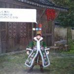 真・三國無双Online(Windows版)