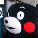 2013J2VS水戸ホーリーホック戦(第12節)