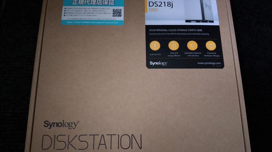 Synology DS218j と Crucial SSD 1T(CT1000MX500SSD1/JP)