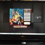 DELL ゲーミングノートパソコン G7 17 7790 グレー