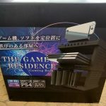 THE GAME RESIDENCE
