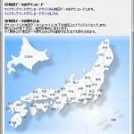 MapOnDemand.jpg